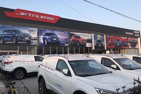 奔驰GLS车型配置调整新增6座版车型